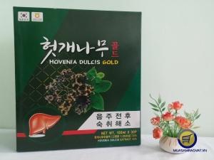 Túi nước bổ gan giải độc Hovenia Dulcis - Hàn quốc